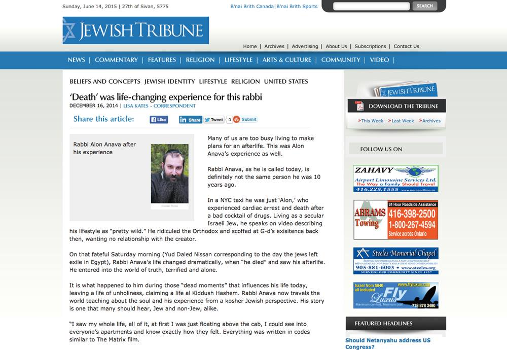 Jewish Tribune website