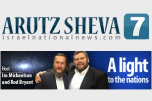 A light to the nations – Arutz Sheva