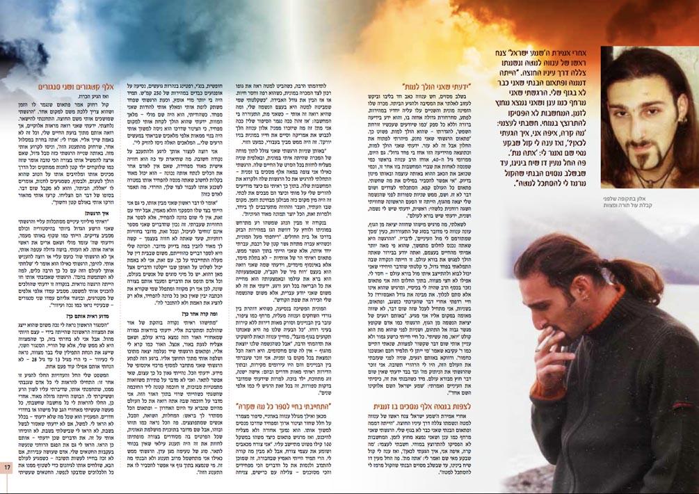 Hidabroot Magazine_2