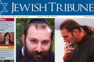 Jewish Tribune Magazine