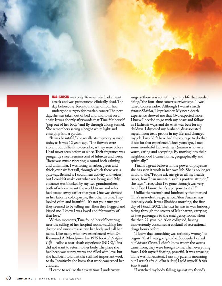 ami-magazine-rabbi-alon-anava